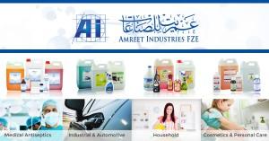 amreet industries
