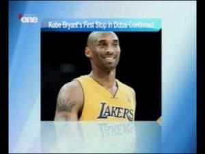 Dubai One TV - DMCC Presents the Kobe Bryant Health and Fitness Weekend