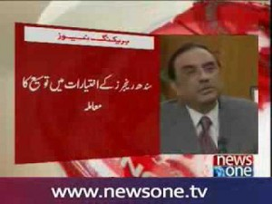PPP leadership will discuss extention of Rangers power in Dubai today