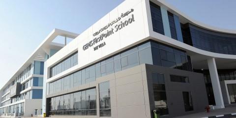 Welcome to GEMS FirstPoint School - Dubai