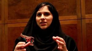 Dubai School of Government Aisha Ali on Social Media in Research Education Governance