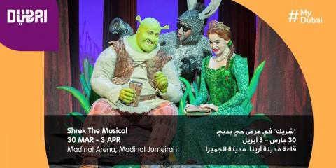 Upcoming Dubai Events – March فعاليات دبي القادمة – شهر مارس