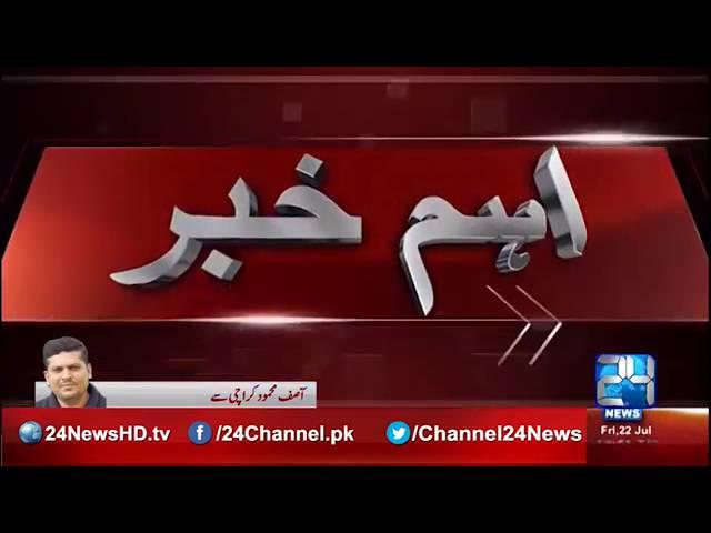 Bilawal Bhutto leaves for Dubai