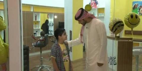 Kiddy Couture, Kids Haircuts Salon in Dubai