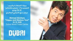 Dubai Events June